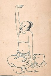 Old drawing of someone doing qi gong